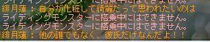 Maple2022.jpg