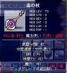 Maple2414.jpg