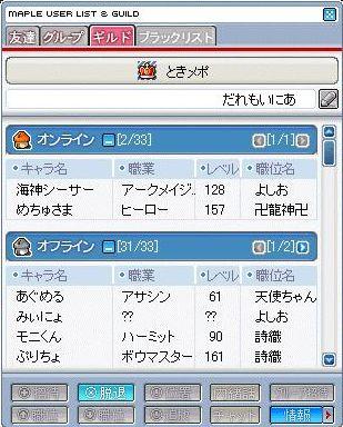 Maple2425.jpg