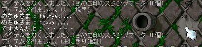 Maple2443.jpg