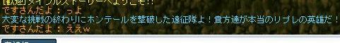 Maple2567.jpg