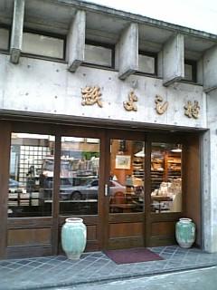 fuchu_yoshimura
