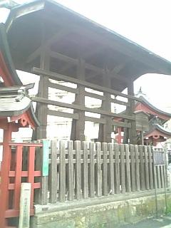 fuchu_kosatsuba