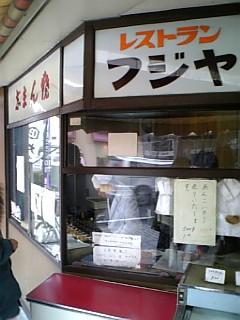 ashikaga_fujiya.jpg