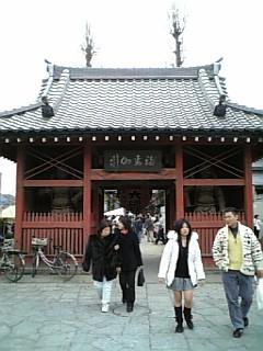 ashikaga_ryusenji_sanmom.jpg