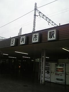ashikagashi_st.jpg