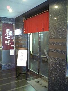 gion_hararyokaku.jpg