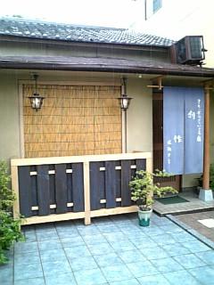kiyomizumchi_mami.jpg
