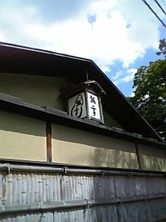 nanzenji_hyotei_2.jpg