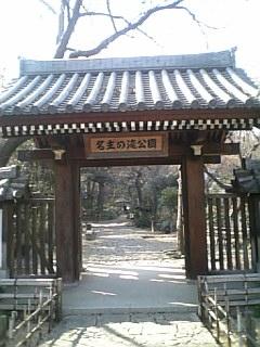 oji_nanushinotaki_enter.jpg
