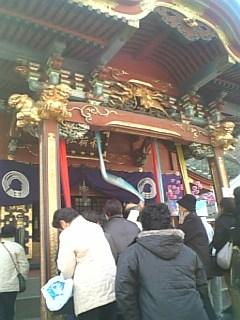 ojiinari_haiden.jpg