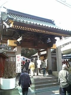 ojiinari_sanmon.jpg