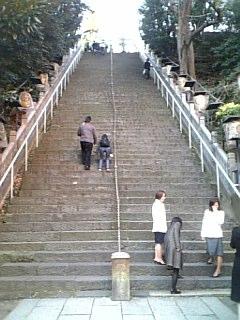 shiba_atago_kaidan.jpg
