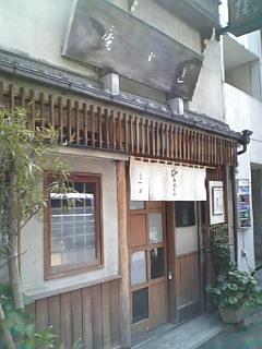 ueno_rengyokuan.jpg