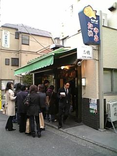 yotsuya_futaba.jpg