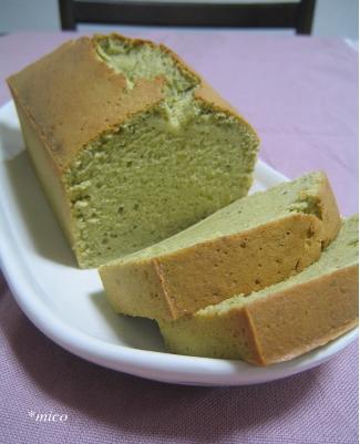 cake1006.jpg