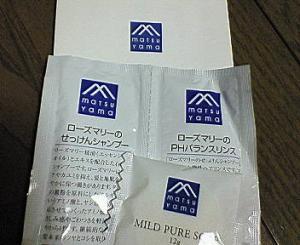 20070604185506
