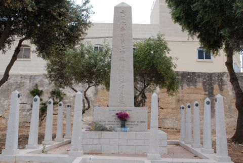 帝国海軍第二特務艦隊戦死者の墓