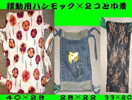 20061019011508.jpg