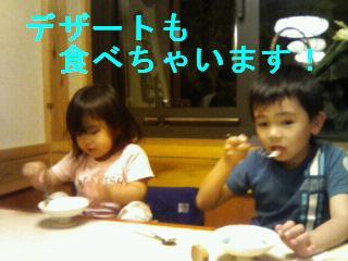 200705222055001.jpg