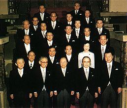 miyazawanaikaku.jpg