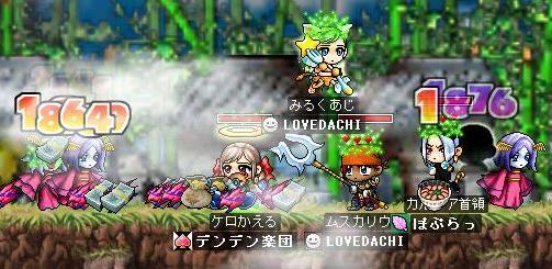姫ムスカケロカル