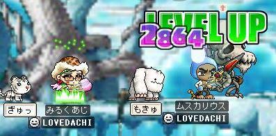 070609むっちゃん122レベUP
