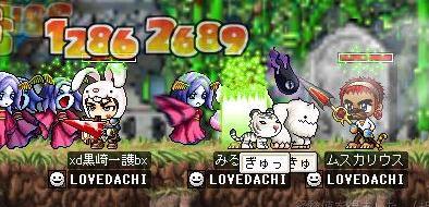 070612黒ちゃと姫ー