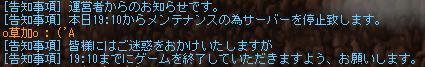 070613運営者からのお知らせ!.JPG