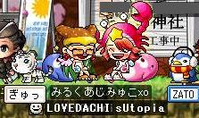 070613みゅこちと二人.JPG