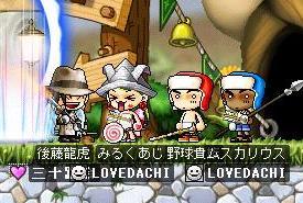 071009後藤ちゃと聖君とむっちゃん