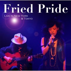 Live in New York & Tokyo / Fried Pride (DVD)<br />