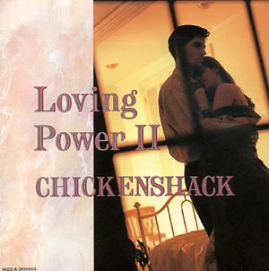 Loving Power Ⅱ/ Chickenshack