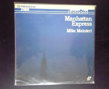 Manhattan Express / Mike Mainieri (LD)