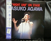 """NIGHT LINE""ON STAGE / 阿川泰子(LD)"