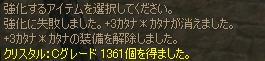 20070218141503.jpg