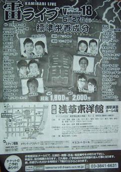 20060607002804.jpg