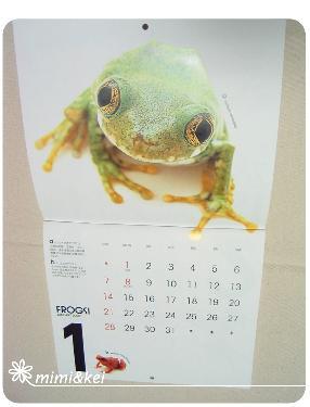 カエルカレンダー
