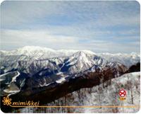 石内丸山からの風景