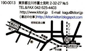 案内地図 家具工房「木とり」.JPG