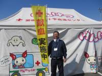 2012.4.1 ライオンズクラブの献血