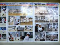 2012.4.2 新居浜市役所ロビー展