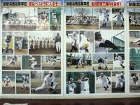 2012.4.2 新居浜市役所ロビー展2