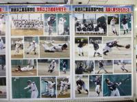 2012.4.2 新居浜市役所ロビー展3