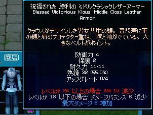 3削れ(ノ∀`)