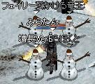 雪だるま~
