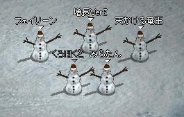 雪だるまっ子