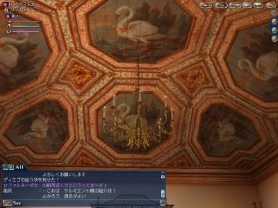リスボン王宮の天井