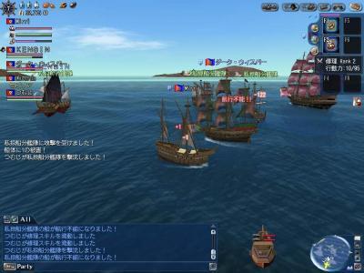 私掠船分艦隊、壊滅っ