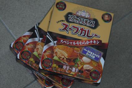 110419_curry1.jpg